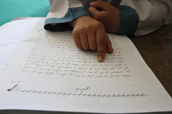 Torwali script / Danial Shah