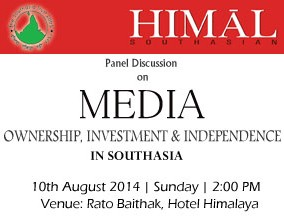 Panel Discussions on 'Media: Ownership, Investment and Independence'