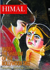 This article was first published in our quarterly issue Under the shadow of the Bollywood tree, September 2013.