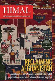 Reclaiming Afghanistan: web-exclusive package