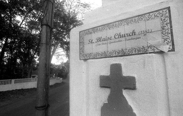 Entrance to the courtyard of Sao Bras Church