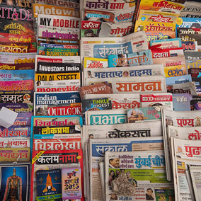 The fact and fiction of news demand