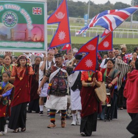 From Kathmandu to Kent: Nepalis in the UK