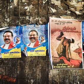 Rajapaksa defeated in presidential election