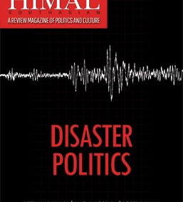 Disaster Politics – web-exclusive package