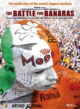 Poster of 'Battle for Banaras'