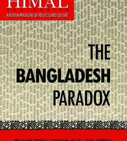 The Bangladesh Paradox – web-exclusive package