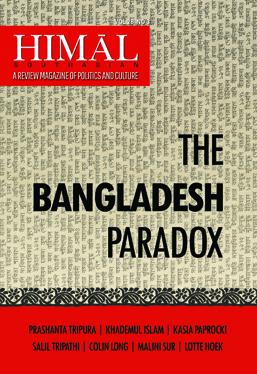 the_bangladesh_paradox_cover_257_374