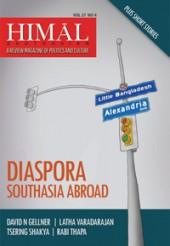 Diaspora: Southasia abroad