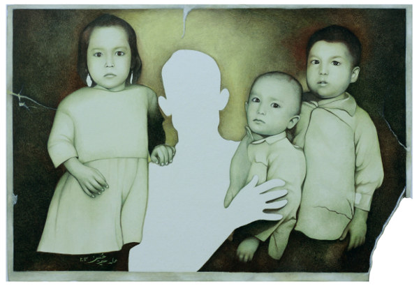 'Family' by Syed Hussain