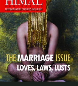 The Marriage Issue: Loves, Laws, Lusts