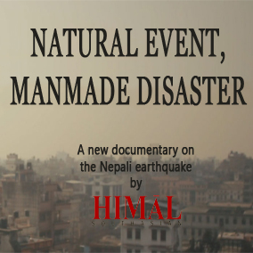 A Himal film production