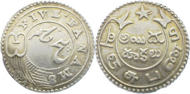 A greatly magnified East India Company five fanam coin. Photo : ebay