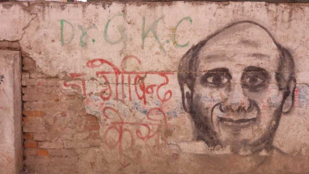 Art in support of Dr Govinda KC on the walls of Nepal's oldest public college, Trichandra College, Kathmandu. Photo: Shubhanga Pandey