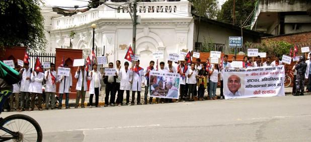 Protestors gather near the Prime Minister's Office in support of Dr Govinda KC. Photo: Trilok Pandey