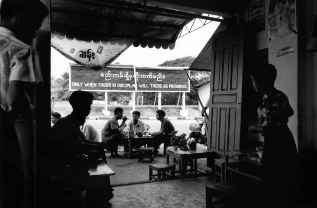Traditionally teashops are meeting places where many discussions and debates take place. The positioning of the signboard in this photograph may be accidental, but the 1988 uprising began after an incident at a teashop in Rangoon. Pa An, Karen State 1998.