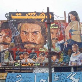 Patriotism and Pakistani Cinema