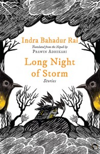 Long Night of Storm Photo: Speaking Tiger