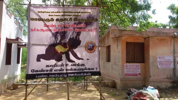 Posters in Pandarampatti village.