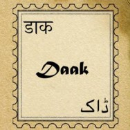 Himal Interviews: 'Daak' and the Subcontinent's women poets