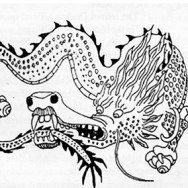 The dragon bites its tail – Part I