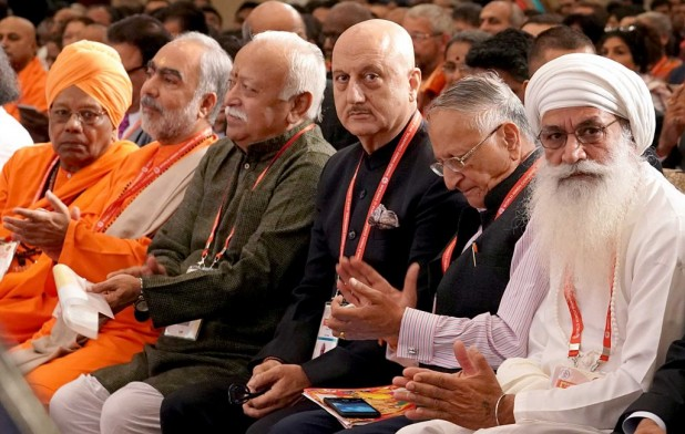 Delegates at the World Hindu Conference in Chicago, US / Photo: Facebook