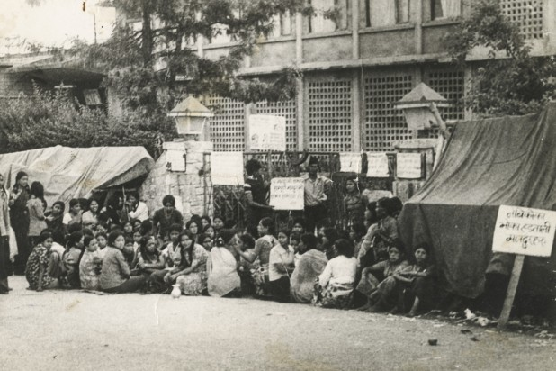 Workers of Nebico Biscuit Factory picket outside the gate in solidarity with eight women who were fired from their jobs. Led by Sulochana Manandhar, the sit-in lasted 45 days inside the Balaju Industrial Complex. Kathmandu, 1979. Photo: Sulochana Manandhar Dhital Collection/Nepal Picture Library