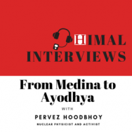From Medina to Ayodhya