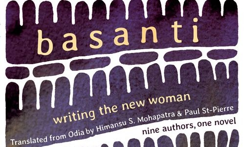 Cover of Basant