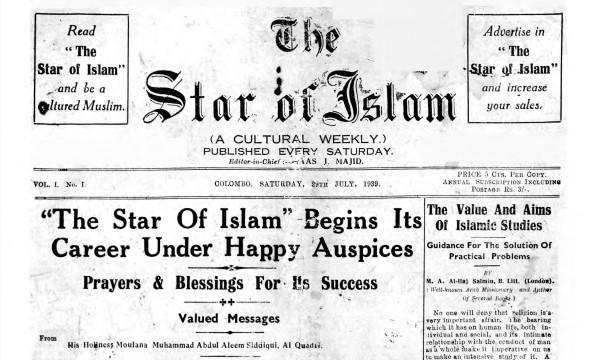 The opening issue of the Star of Islam. Photo: Sri Lanka Malay Association and South Asia Open Archive