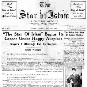 Reading the Star of Islam