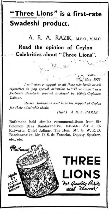 An ad for Three Lions cigarettes. Photo: Sri Lanka Malay Association and South Asia Open Archive