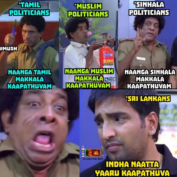 "'We will save the Tamil/Muslim/Sinhala community' comedians representing politicians of each community promise. ""Who will save the country?"" Sri Lankans wonder, highlighting the communal nature of Sri Lankan politics.<br /> Image: Sri Lanka Tamil Memes/ Facebook"