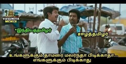"""""""We both don't want the lotus"""". 'Indian Tamils' and 'Eazha Tamils' agree on who they don't want in power, in an apparent reference to the BJP and SLPP.<br /> Image: Vavuniya Memes/ Facebook"""